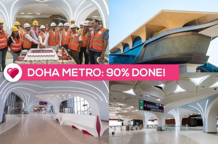 Qatar readies first phase of Doha Metro