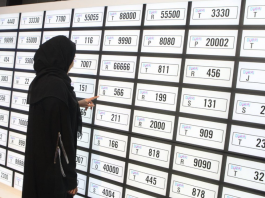 Sheikh Zayed-themed number plates on offer in Dubai