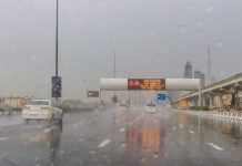 Expect more rain in UAE, significant drop in temperature