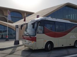 Doha Metro adds new Metrolink route