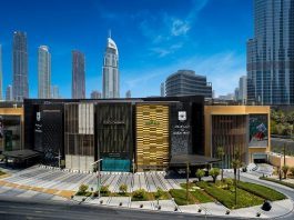 Emaar Malls profits jump 6% to $472m in first nine months of 2019