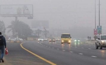 UAE weather: Heavy rainfall expected in Dubai this week